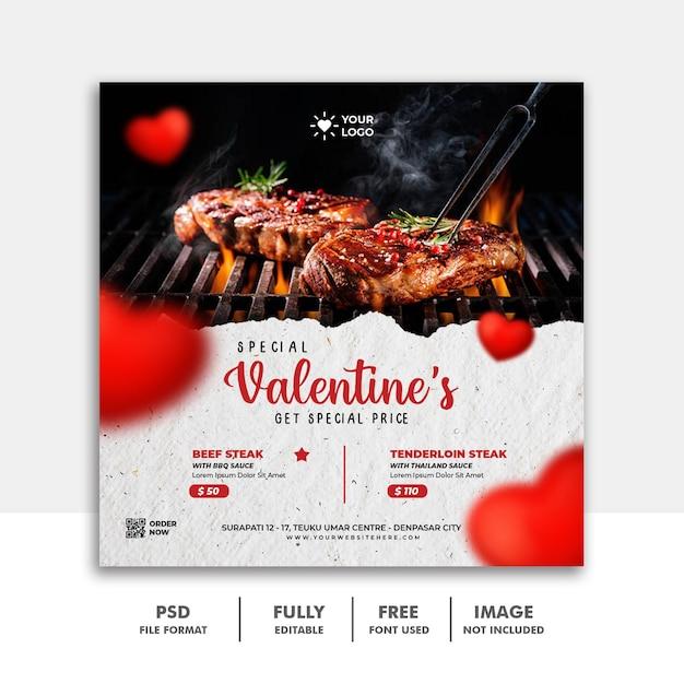 Шаблон баннера публикации в социальных сетях на день святого валентина для меню еды, говяжьего стейка Premium Psd