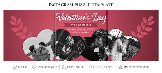 발렌타인 데이 Instagram 퍼즐 또는 콜라주 또는 그리드 템플릿 프리미엄 PSD 파일