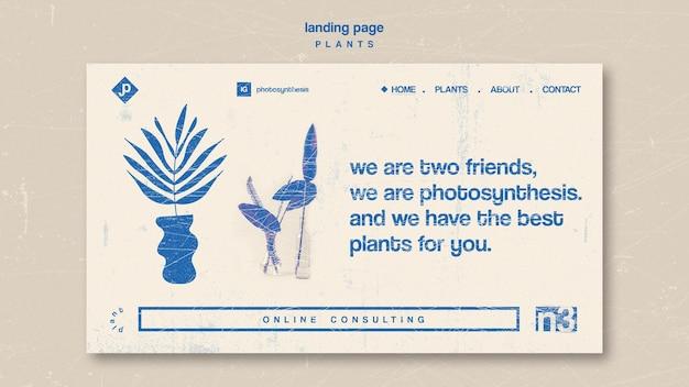 各種室内植物ランディングページ 無料 Psd