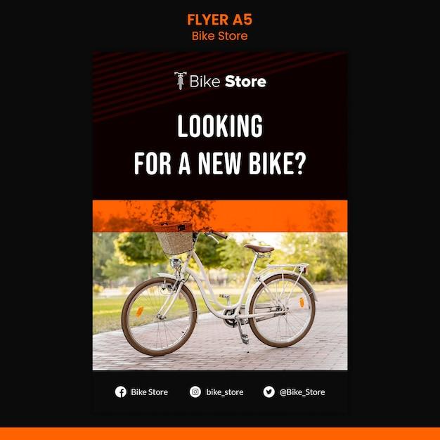 自転車店の縦型チラシ 無料 Psd