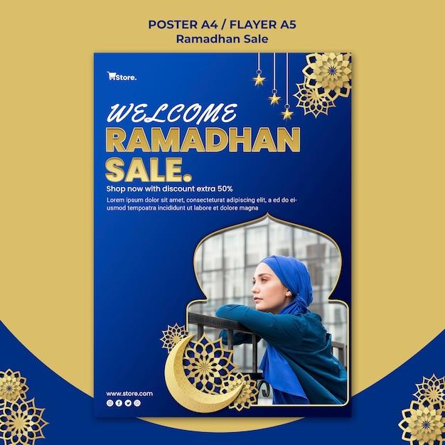 Вертикальный флаер для продажи рамадана Бесплатные Psd