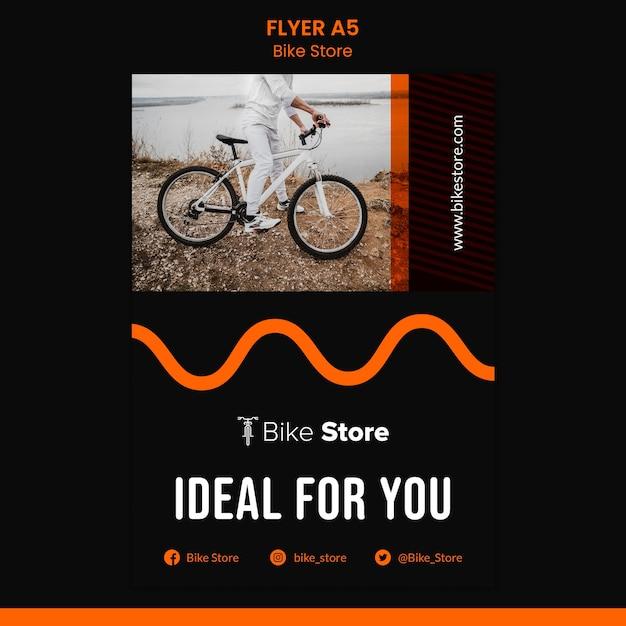 自転車店の縦型チラシテンプレート 無料 Psd