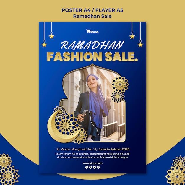 Вертикальный шаблон флаера для продажи в рамадан Premium Psd