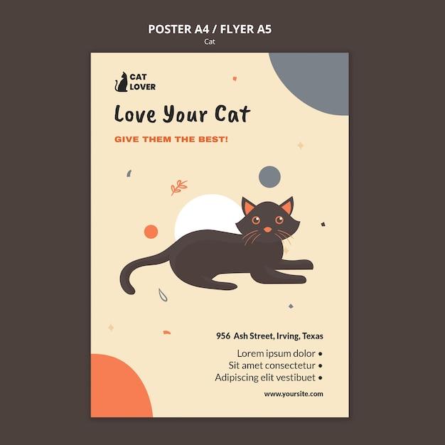고양이 입양 용 세로 형 포스터 무료 PSD 파일