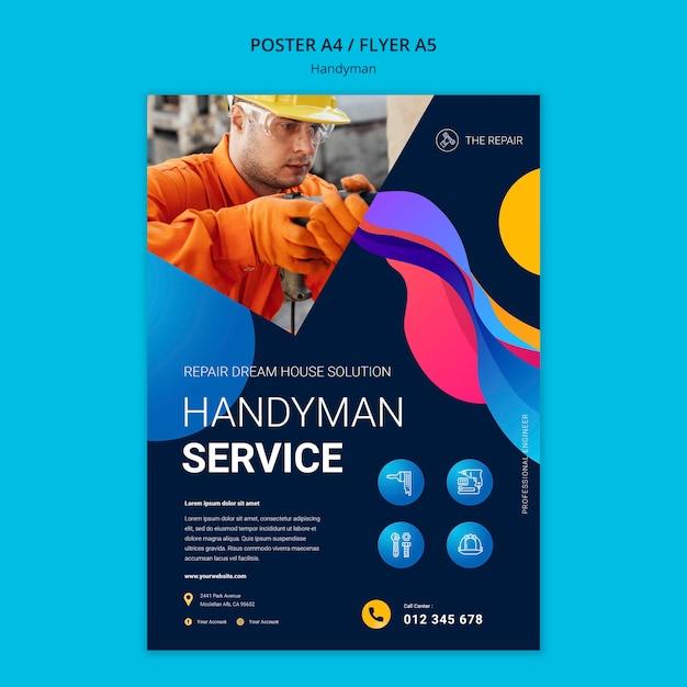 핸디 서비스를 제공하는 회사의 세로 포스터 무료 PSD 파일