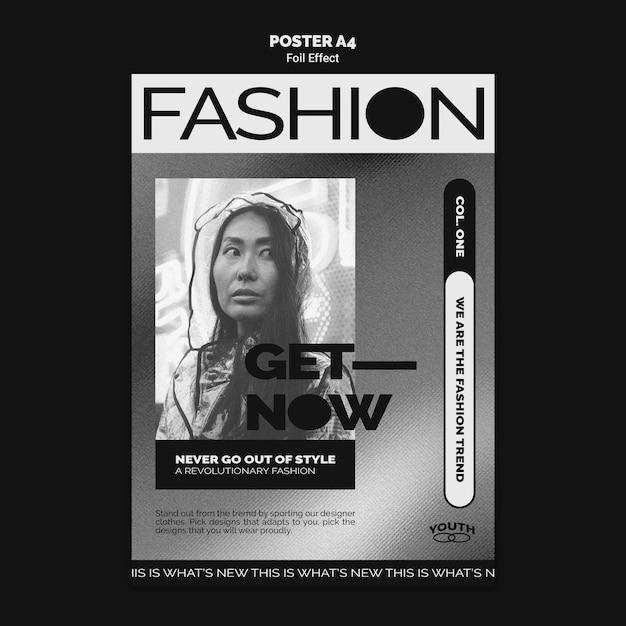 호일 효과가있는 패션 세로 포스터 무료 PSD 파일