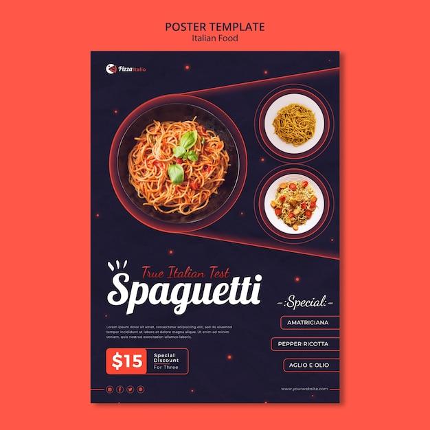 이탈리아 요리 레스토랑의 세로 포스터 무료 PSD 파일