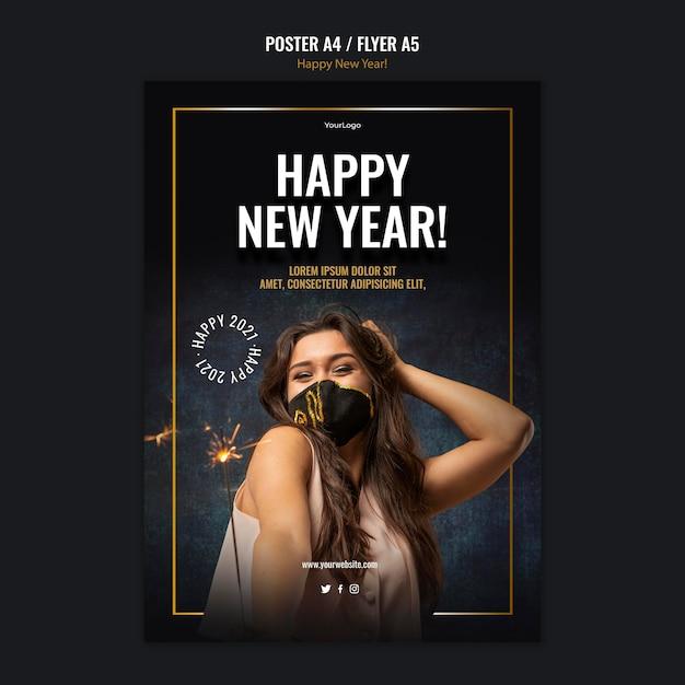 새해 축하 세로 포스터 무료 PSD 파일