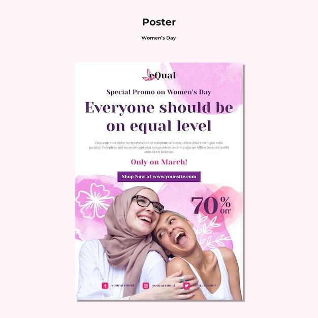 여성의 날 축하 세로 포스터 무료 PSD 파일
