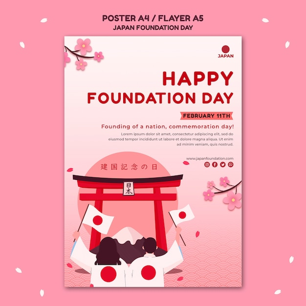 Poster verticale per il giorno della fondazione del giappone con fiori Psd Gratuite
