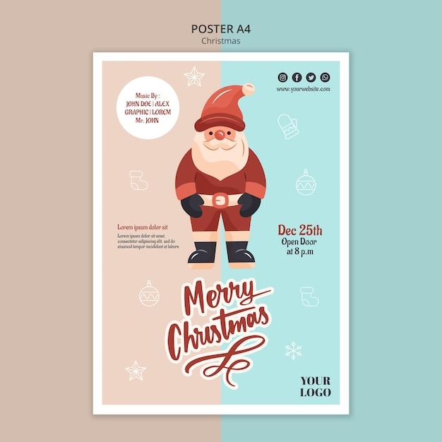サンタクロースとクリスマスの縦のポスターテンプレート 無料 Psd