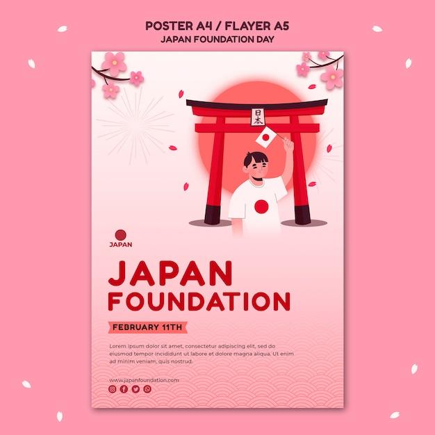 꽃과 함께 일본 창립 기념일을위한 세로 포스터 템플릿 무료 PSD 파일