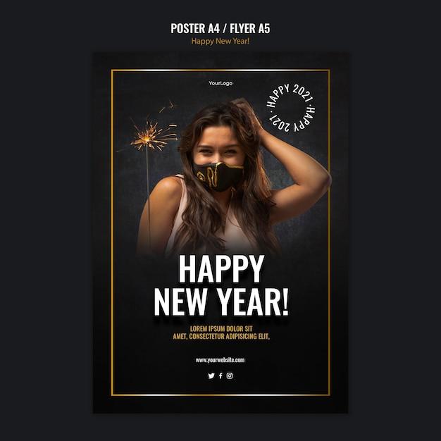 새해 축하를위한 세로 포스터 템플릿 무료 PSD 파일