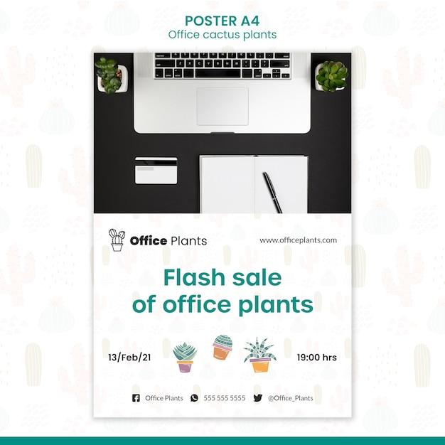 オフィスワークスペース植物の垂直ポスターテンプレート 無料 Psd