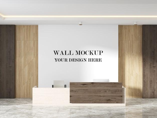 미니멀리스트 디자인의 현대적인 리셉션 벽 모형 프리미엄 PSD 파일