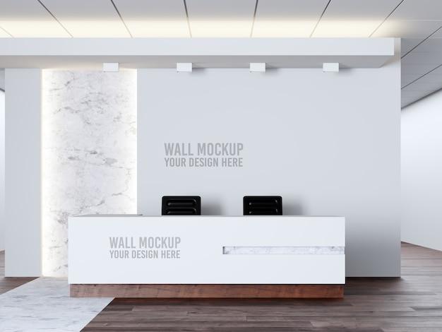 Интерьерная медицинская клиника wall mockup Premium Psd