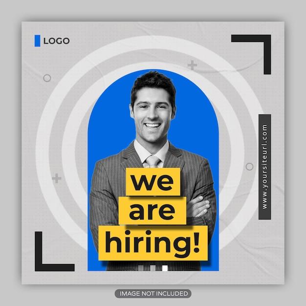 We are hiring job vacancy square banner or social media post template design Premium Psd