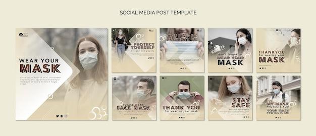 マスクソーシャルメディア投稿テンプレートを着用する 無料 Psd