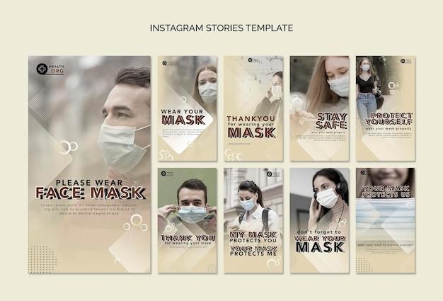 마스크 착용 소셜 미디어 스토리 템플릿 무료 PSD 파일