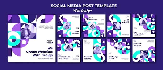 웹 디자인 소셜 미디어 게시물 템플릿 프리미엄 PSD 파일