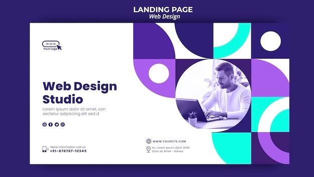 Webデザインスタジオのランディングページテンプレート 無料 Psd