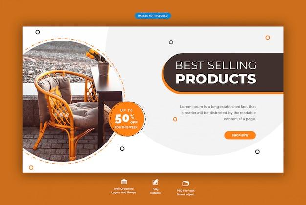 家具販売水平webバナーテンプレートプレミアムpsd Premium Psd