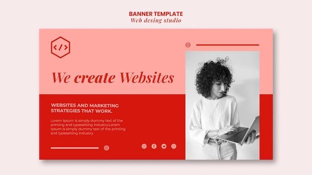 Веб-студия дизайн баннера шаблон Бесплатные Psd
