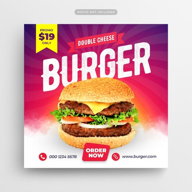 ハンバーガーファーストフードレストランソーシャルメディアポスト&webバナー Premium Psd