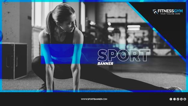スポーツコンセプトのwebバナーテンプレート 無料 Psd