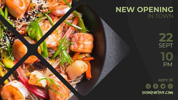 日本食レストランのwebバナーテンプレート 無料 Psd