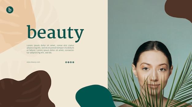女性と美しさwebテンプレート 無料 Psd