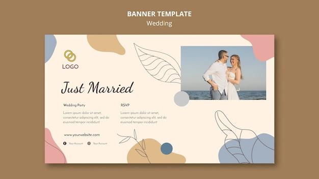 Concetto di modello di banner di nozze Psd Gratuite
