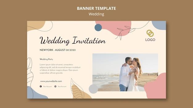Stile del modello di banner di nozze Psd Gratuite