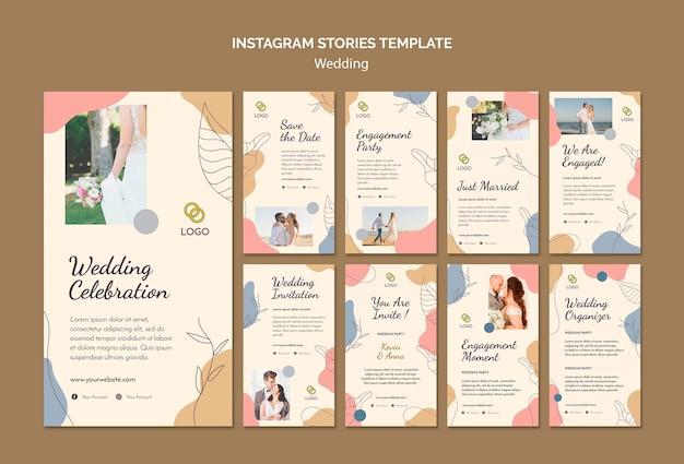 Шаблон свадебных историй instagram Бесплатные Psd