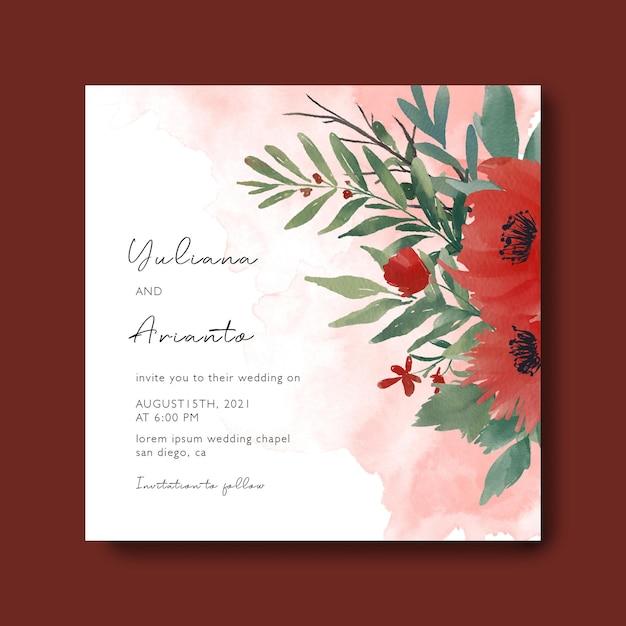 수채화 잎의 꽃다발 결혼식 초대 카드 템플릿 프리미엄 PSD 파일