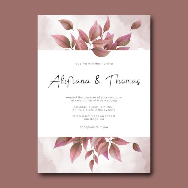 수채화 마른 나뭇잎과 수채화 결혼식 초대 카드 템플릿 프리미엄 PSD 파일