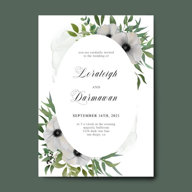 美しい水彩画の白い花と結婚式の招待状のテンプレート Premium Psd