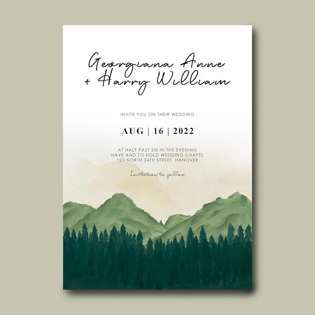 수채화 산 풍경 배경으로 결혼식 초대장 서식 파일 프리미엄 PSD 파일