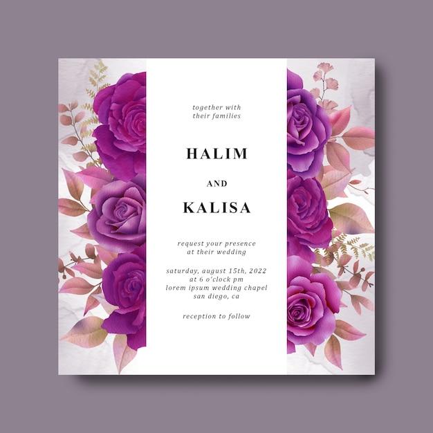 수채화 보라색 꽃 결혼식 초대장 서식 파일 프리미엄 PSD 파일