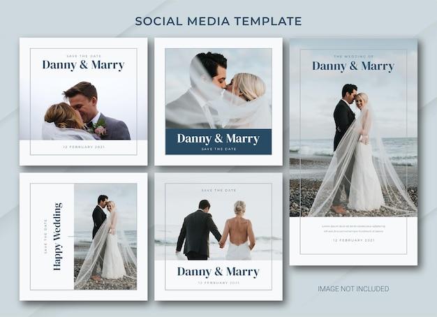 웨딩 소셜 미디어 게시물 번들 템플릿 프리미엄 PSD 파일