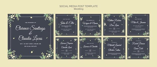 엽서 템플릿-웨딩 소셜 미디어 무료 PSD 파일