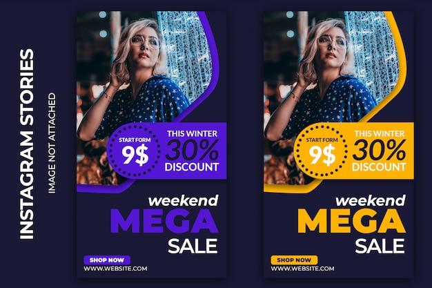 Weekend мега распродажа социальные веб-баннеры Premium Psd