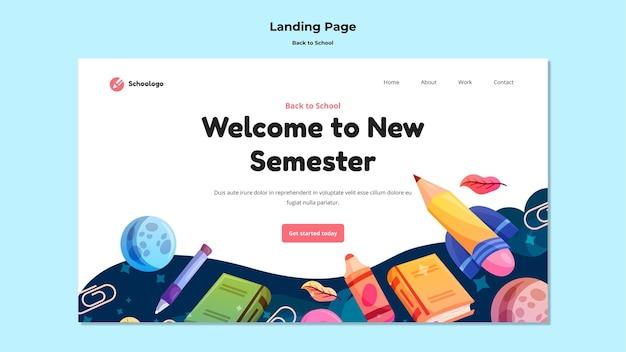 새 학기 방문 페이지에 오신 것을 환영합니다 무료 PSD 파일