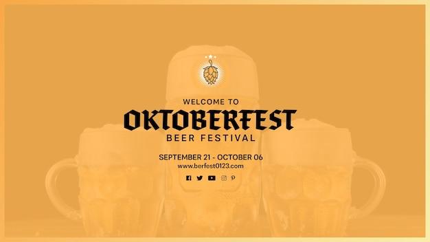 Добро пожаловать на шаблон вечеринки октоберфест Бесплатные Psd