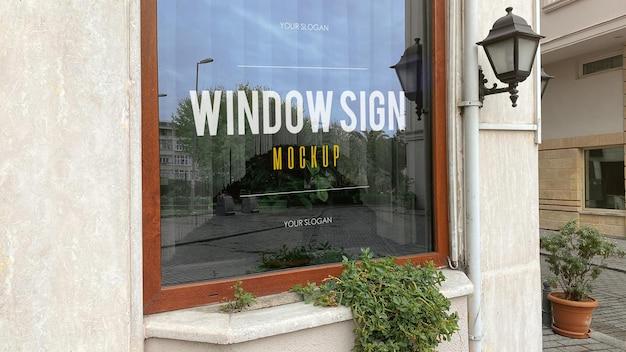 현대적인 레스토랑에서 창 기호 모형 프리미엄 PSD 파일
