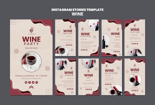 와인 컨셉 인스 타 그램 스토리 템플릿 무료 PSD 파일
