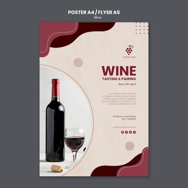 와인 컨셉 포스터 템플릿 무료 PSD 파일