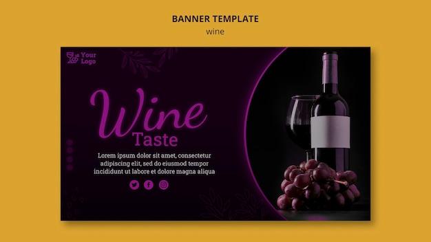 Modello di banner promozionale del vino Psd Gratuite