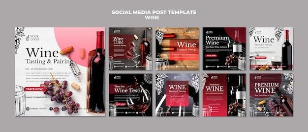 ワイン試飲ソーシャルメディアの投稿 無料 Psd