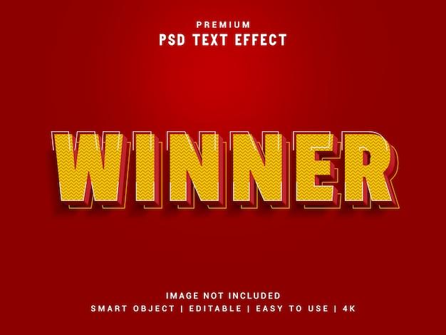 Победитель создатель текстовых эффектов Premium Psd